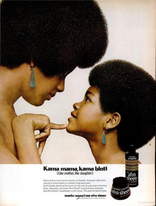 Afrocentrism in Advertising